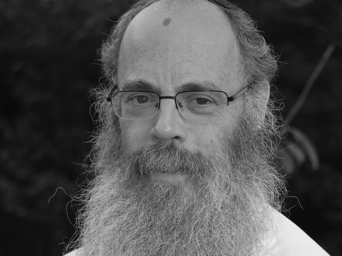 Yossi Groner — The Inner Torah: On Life And Meaning